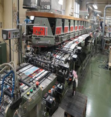 jay-Yoshino-Binder-Type-85-23-clamp-Trimmer-Type-54-Gathering-type-25-21-Rebuilt-Year-2001-82810.jpg