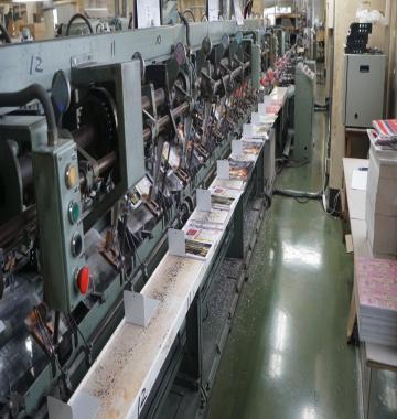 jay-Yoshino-Binder-Type-85-23-clamp-Trimmer-Type-54-Gathering-type-25-21-Rebuilt-Year-2001-90052.jpg